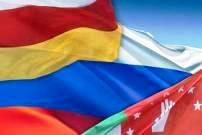 Националисты в Грузии по-прежнему востребованы