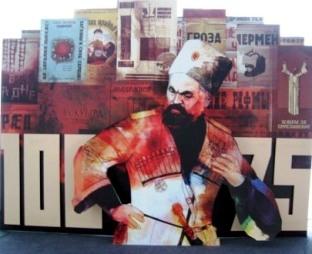 Гордая поступь главного символа осетинской культуры