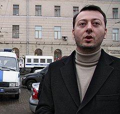 Ингушского оппозиционера вернули домой