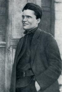 Киров во Владикавказе. 1910 г.