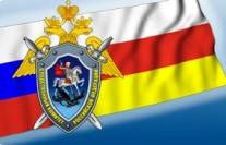 В Северной Осетии бизнесмена заподозрили в уклонении от уплаты налогов почти на 27 млн рублей