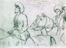 Знаменосец осетинского искусства