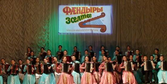Фестиваль детского творчества трех республик