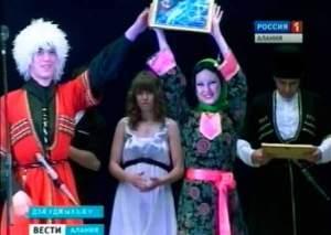 Во Владикавказе состоялся гала-концерт пятнадцатого фестиваля «Студенческая весна»