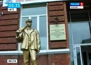 Во Владикавказе политехнический техникум празднует юбилей