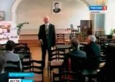 Во Владикавказе прошел вечер памяти осетинского поэта Хазби ДЗАБОЛОВА