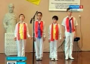 Во Владикавказе прошел конкурс «Мастер осетинского художественного слова»