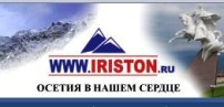 Никто не может лишать народ Южной Осетии его прав