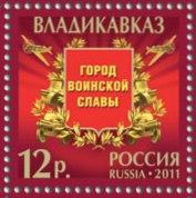 Vlad-2011