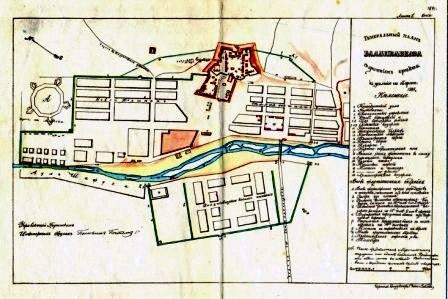 Генеральный план крепости Владикавказ 1843 г.