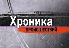 В Северной Осетии погиб 33-летний рабочий от удара электрическим током