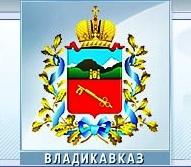 Во Владикавказе в День города пройдет конкурс осетинского сыра