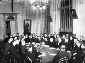 Заседание благотворительного общества