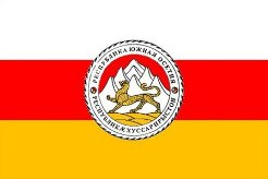 Новым председателем правительства Южной Осетии стал Доментий КУЛУМБЕГОВ