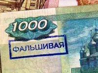 Заслуженный артист Осетии получил в Омске два года за сбыт фальшивых денег