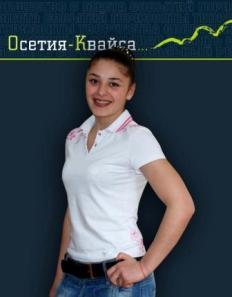 Nika BAGAEVA