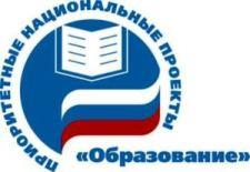 Поощрены лучшие школьные учителя Северной Осетии