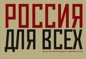 10 разных русских. Александр НЕВСКИЙ — внук осетинки