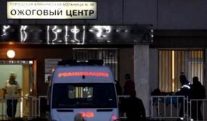 В Москве скончалась пострадавшая от взрыва газа, произошедшего во Владикавказе
