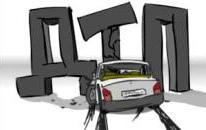 Во Владикавказе после столкновения с «Мицубиси» перевернулся «Форд»