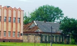 В Ардонском районе Северной Осетии введен режим чрезвычайной ситуации
