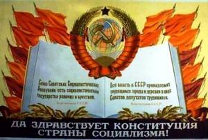 При Берия в Тбилиси объединение Осетии посчитали нелепой политической болтовней