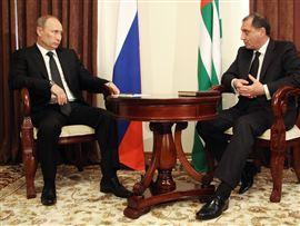 Абхазия в поисках нового лидера