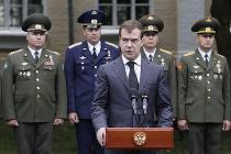 Президент МЕДВЕДЕВ: «Решение России о признании независимости Южной Осетии пересмотру не подлежит»