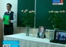На факультете осетинской филологии прошел День памяти Шамиля ДЖИКАЕВА