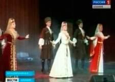 Кавказская коллекция Изольды ГОГИЧАЕВОЙ
