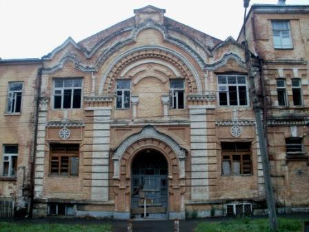 Прогулки по истории Владикавказа. Архиерейский дом