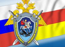 Устанавливаются обстоятельства гибели сотрудника милиции Северной Осетии