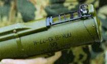 Во Владикавказе изъят противотанковый гранатомет в подвале, принадлежащем 48-летней горожанке