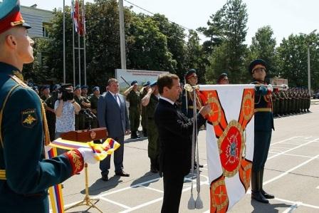 Дмитрий МЕДВЕДЕВ: «Российские миротворцы в Южной Осетии с честью выполнили свой долг»