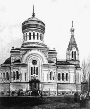 Владикавказ. Кафедральный собор.
