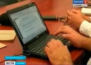 Ученые Москвы и Санкт-Петербурга изучают в Осетии осетинский язык