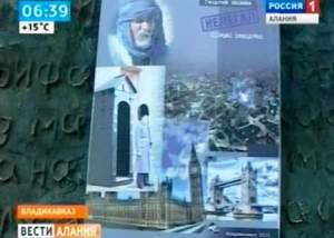 Георгий МАЛИЕВ дебютировал «Нелегалом»