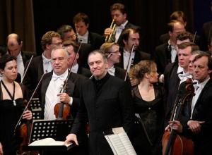 Оркестр Валерия ГЕРГИЕВА провел в Краснодаре мастер-класс для юных музыкантов