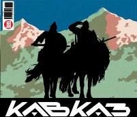 Власть и Кавказ
