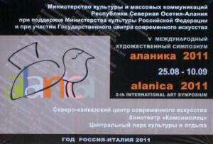«Аланика» подарила интересную коллекцию и разрушила стереотипы о Кавказе