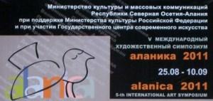 Alanika-1-2