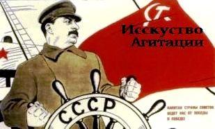 Владикавказ 41-го года увидел за неделю семь народных артистов СССР