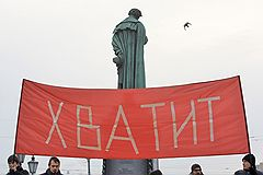 Националисты требуют отделения Кавказа от бюджета