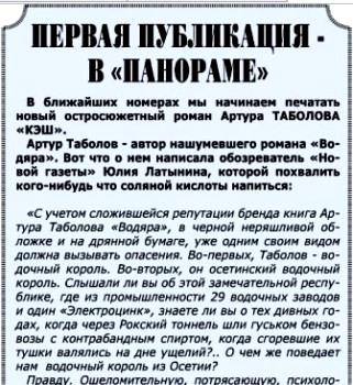 Tabolov Artur-1