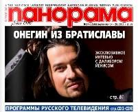 Артур ТАБОЛОВ написал новый бестселлер