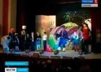 Театр юного зрителя «Саби» распахнул свои двери детям