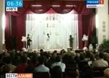 Селению Црау Северной Осетии исполнилось 100 лет