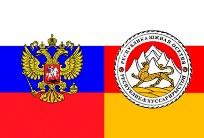 Госдума рассмотрит вопрос о ратификации договора о союзничестве с Южной Осетией