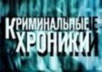 В Северной Осетии задержаны два вора, совершавших кражи из салонов автомобилей