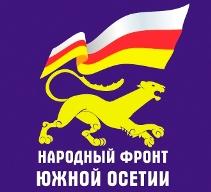 Во Владикавказе готовится митинг в связи с ситуацией в Южной Осетии